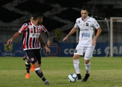 Santa Cruz x ABC - volta quartas de final Copa do Nordeste 2018 - Arruda